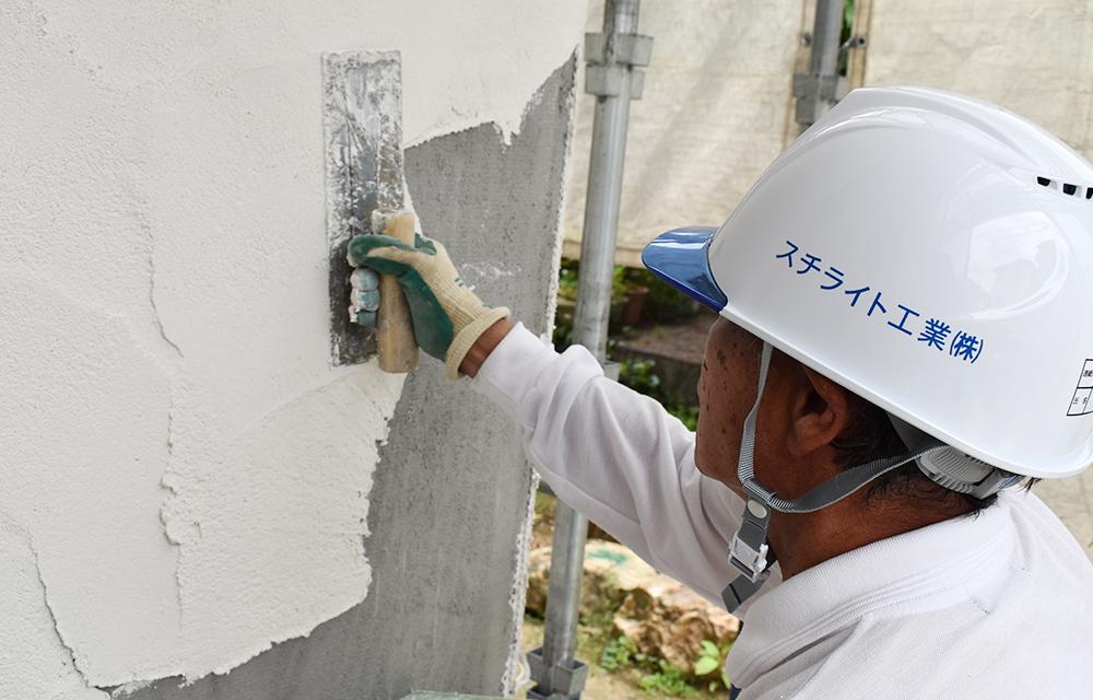 左官塗装「モルタル外壁」