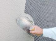 日本で初めて「既調合軽量セメントモルタル」を開発し、製造・販売